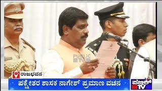 Mulbagal Mla H Nagesh Takes Oath As Minister