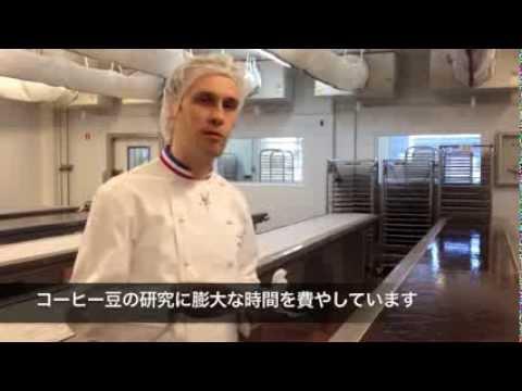 """"""" Chocolate Time """" by Ogura Mika, Guest : Nicolas Cloiseau, Chef de La Maison du Chocolat"""