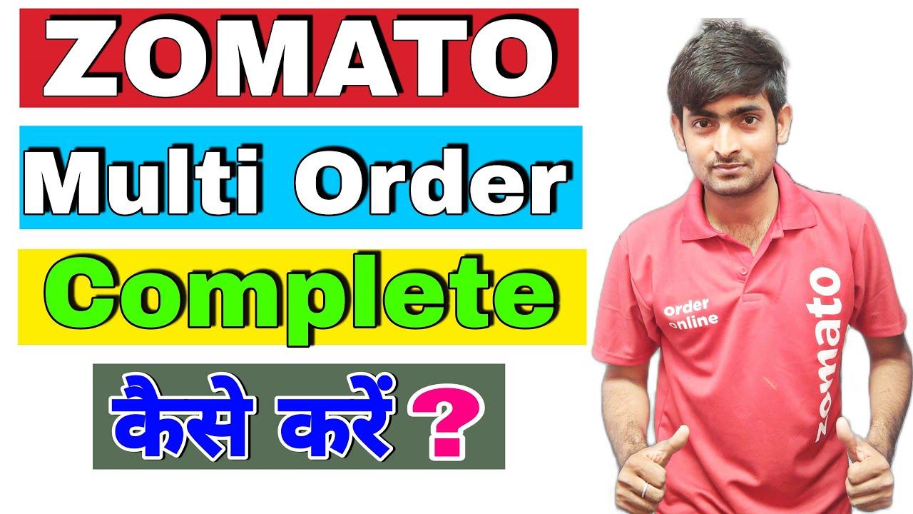 Zomato में 2 Order कैसे delivered करें? । How to deliver multi order in zomato delivery app । Zomato