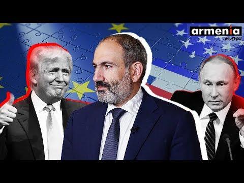 Сильная поддержка Запада Армении: косвенный ответ Москве