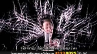 Sweet Mullet - หัวใจที่หายไป (Official Music Video)