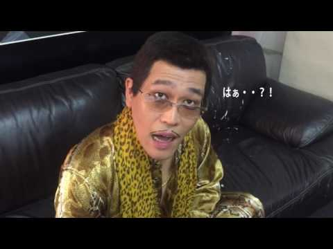 Thumbnail: Special interview before PIKOTARO singing on video!(歌唱ビデオ撮影前特別インタビュー )/PIKOTAO(ピコ太郎)