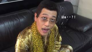 We interviewed PIKOTARO before the video shoot. Check outthe behind...