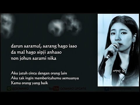 Easy Lyric SUZY - I'M IN LOVE WITH SOMEONE ELSE by GOMAWO [IndoSub]