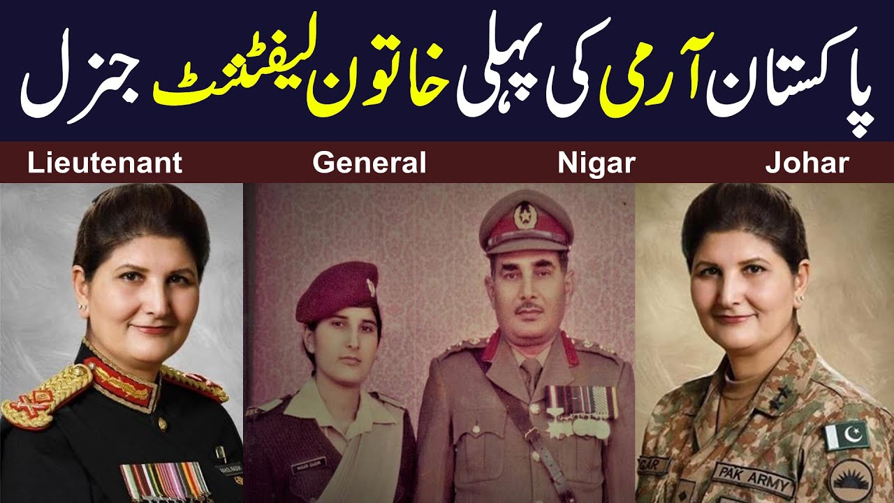 Army doctors pictures female pak Medical Jobs