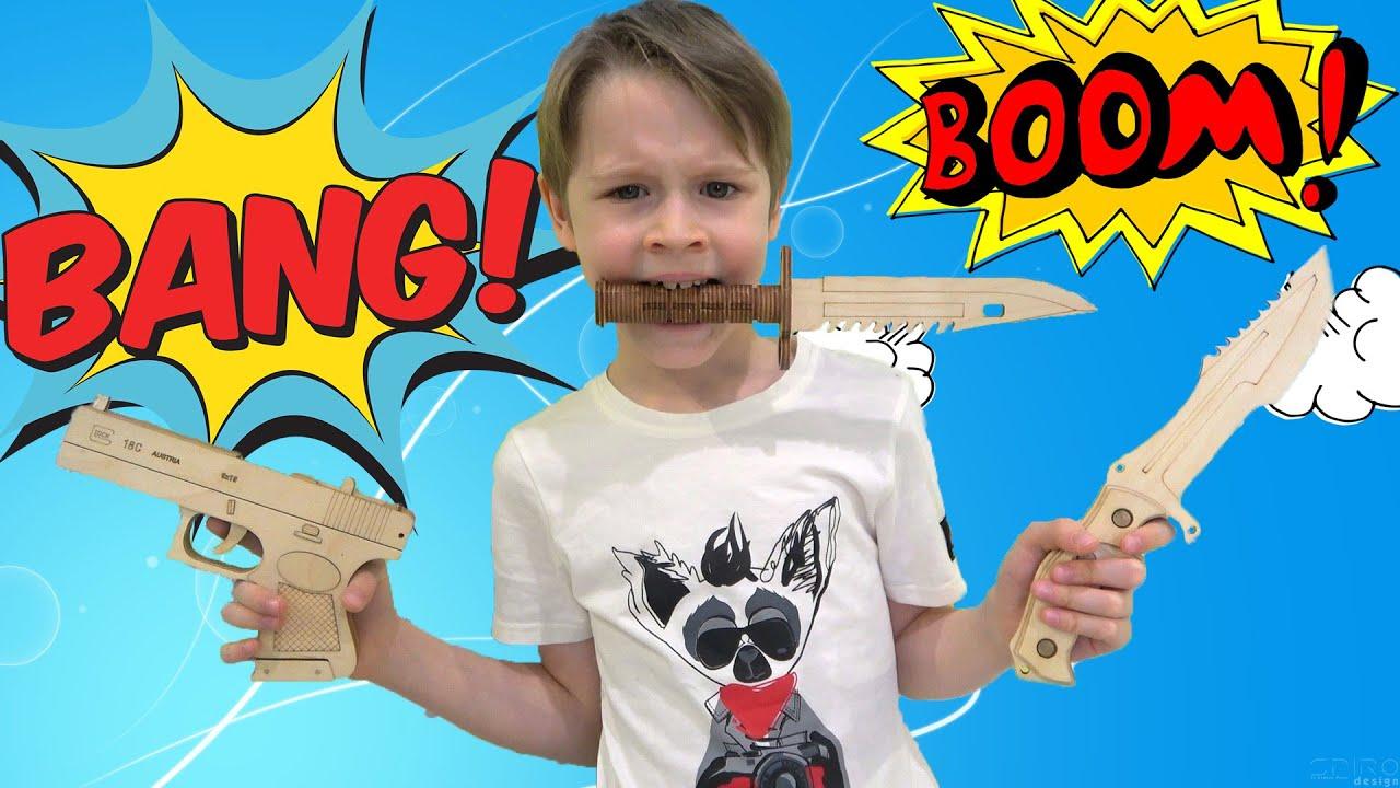 Макс собирает детский деревянный конструктор и получается оружие для детей