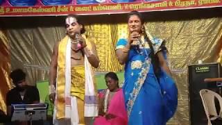 அம்பி -சிவகாமி காமெடி ,தஞ்சை ஹரி,நத்தம் செல்வி/2019,ஆலம்பாடி பாஸ்கர்,ஒக்கூர்