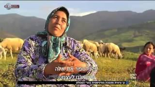 רואים עולם - נשים בהרי האטלס