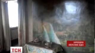 На Харківщині троє людей загинули в пожежі