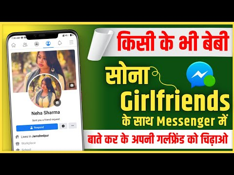 Hack Girlfriend Facebook 100% Live Proof No OTP No Password   How To Create Fake Messenger Chat 2020   Hướng dẫn hack thú vị 1