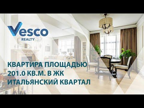 Обзор квартиры: ЦАО, метро Новослободская, Фадеева, 4А | 64320