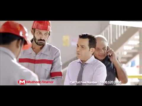 Muthoot Finance Overdraft Scheme