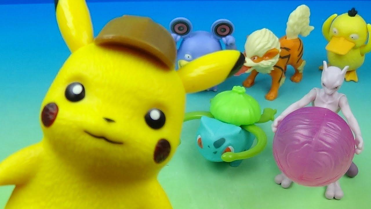 2019 Pokémon Detective Pikachu Set Of 6 Burger King Kids
