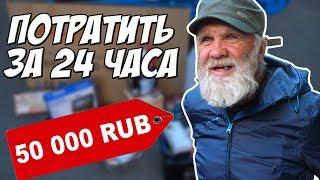 БОТ для сайта RUCAPTCHA 50 100 рублей в час свободно