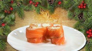 Рулетики из КРАСНОЙ рыбы.Новогодние ЗАКУСКИ на стол