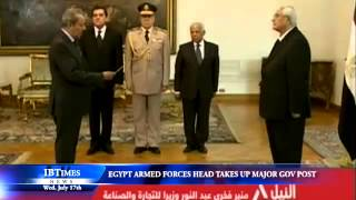 Egypt Armed Forces Head Takes Up Major Government Post