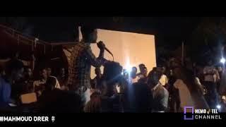 الفنان محمود درير || اليوم نرفع رايه استقلالنا || اغاني سودانية 2020