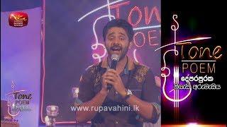 Pipi Pipi Renu Natana @ Tone Poem with Saranga Disasekara