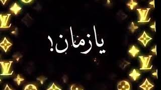 الناس دى غدار وبى سجاره