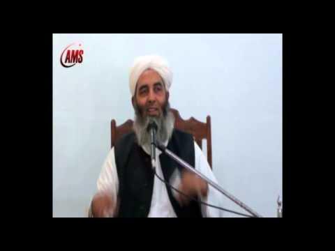 Jamiyat Ulma e Islam Ittehad Kiyon Karti Hay - Molana Ilyas Ghuman