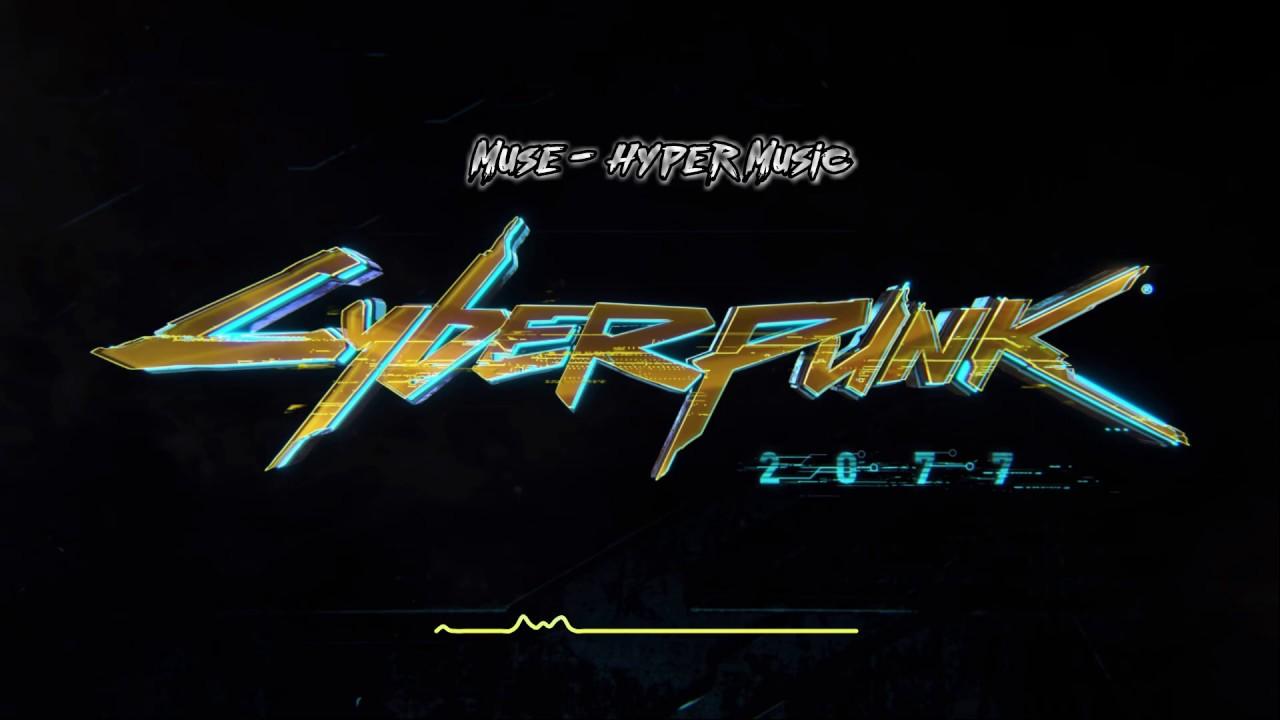 Cyberpunk 2077 - Soundtrack [Hyper Music]