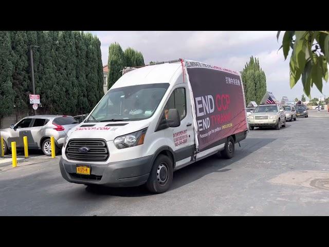12真相車遊加州Endccp car  parade in California 1042021