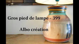 TOURNAGE GROS PIED DE LAMPE EN CHENE ET VALCHROMAT