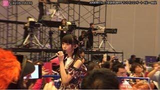 AKB48グループ感謝祭2017 ランクインコンサート 1位〜16位《NGT48 荻野由佳 席》第9回選抜総選挙