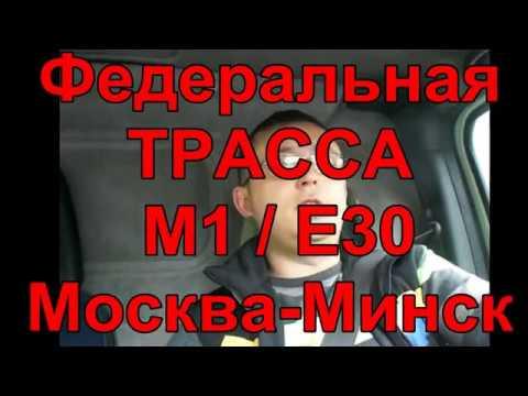 Рейс в Смоленск на IVECO (Daily)