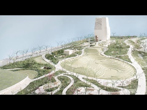 A Closer Look at the Future Obama Presidential Center