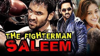 The-Fighterman-Saleem-Telugu-Hindi-Dubbed-Full-Movie-Vishnu-Manchu-Ileana-D'-Cruz