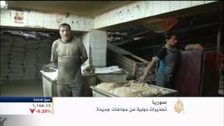 تحذيرات دولية من خطر مجاعة بسوريا