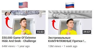 The Russian MrBeast clone