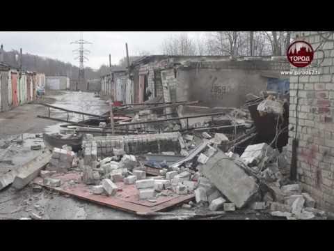 Взрыв газа в гаражах разрушил четыре постройки