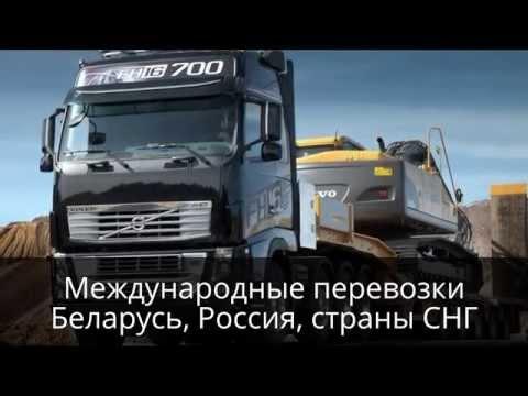 Перевозка грузов по странам СНГ - SHNEIDER