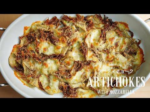 how-to-cook-artichokes-italian-style-アーティチョークのレシピ--honeytomato