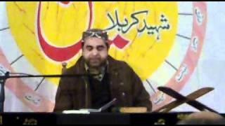 Naat Shareef By Sadaf Hussaln  Moharram 2010-11 Macerata Italy