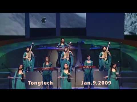 12 Girls Band 女子十二乐坊 El Condor Pasa concert in Japan in HD