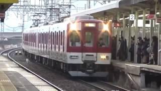 近鉄6407系6412編成+6413系6413編成+6020系6047編成急行大阪阿部野橋行き到着発車