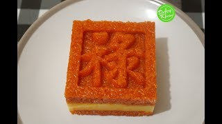 Cách nấu Xôi Gấc giữ được màu tự nhiên – Gac Sticky Rice Recipe