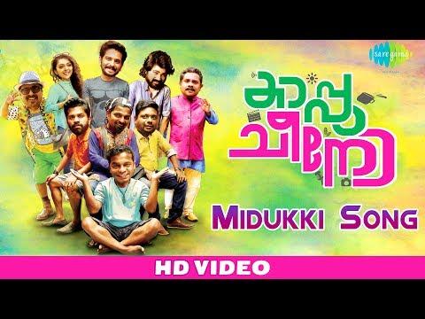 Midukki Midukki - Cappuccino | Raveendran, Aneesh G Menon, Anwar Shereef | Malayalam | HD Video Song