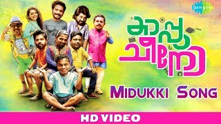 Midukki Midukki - Cappuccino   Raveendran, Aneesh G Menon, Anwar Shereef   Malayalam   HD Video Song