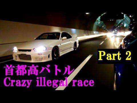 首都高バトル 実写版★ C1ルーレット族 Part2 Crazy illegal race at Tokyo Japanese freeway