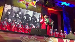 """Кубанский казачий хор """"Когда мы были на войне"""" 09.01.16г."""