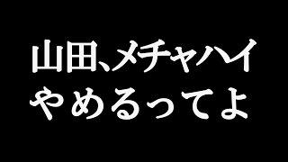 ティーチャーが作った非公式動画です。 2014年11月16日(日)会場:六本...