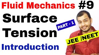 Fluid 09 || SURFACE TENSION 01 : Introduction and Surface Energy IIT JEE MAINS / NEET ||