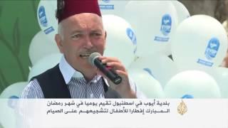 صوم العصافير.. مبادرة لتشجيع الأطفال على الصيام بتركيا