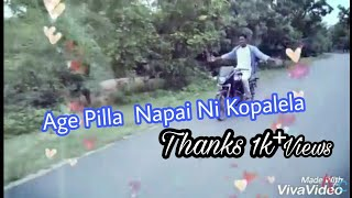 Age Pilla Napai Kopalela Full Video Song