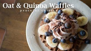 Oat & Quinoa Waffles (vegan) ☆ グルテンフリーワッフルの作り方