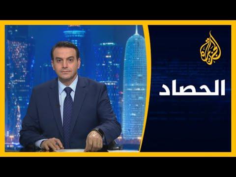 ???? الحصاد - حفتر والسلفيون.. رسائل كشف التحالف  - 00:56-2020 / 8 / 4